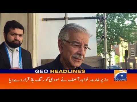Geo Headlines - 10 AM - 20 April 2018