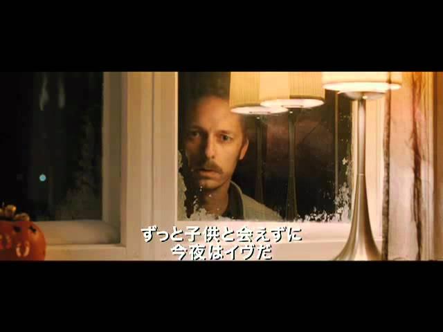 映画『クリスマスのその夜に』予告編