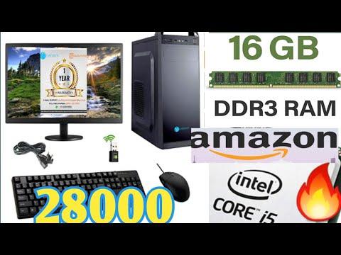 🔥Gandiva All in One Desktop Computer | Core I5 3RD Gen CPU | 16GB RAM | 1TB HDD | WIFI FREE