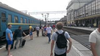 З Росії в Україну Поїзд № 73 Москва-Львів , прибуття- відправлення по ст.Тернопіль пас.