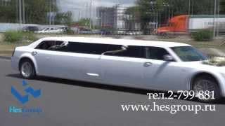 Лимузины в Казани