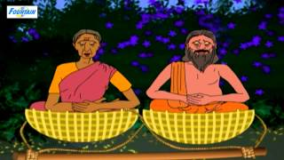 Shravan Bal Ramayan  (Hindi )