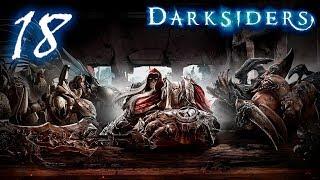 Darksiders: Wrath of War прохождение на геймпаде часть 18 Подземелья и песчаный червь