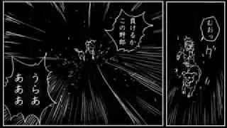 あれからの湘北高校 thumbnail