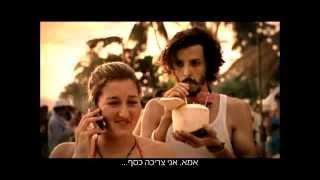 פרסומת סלקום - עידו שן-צור