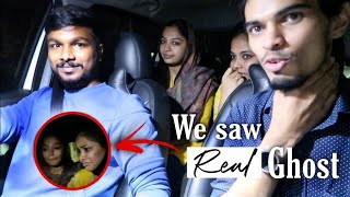 Pami saw real ghost ( Jaanu Cried ) Ghost Exploring with @SUHAIL - VLOGGER