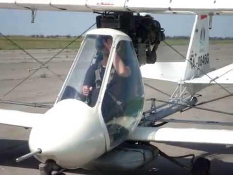 Russian  spray AG light plane MAI-890AG  (ахр - авиатика-890CХ)