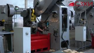 Пресс КД 2126К 40 тонн. Сосновоборский завод холодно штампованных изделий, ООО СЗХИ.