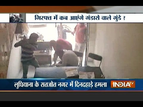 Gang Attacked People with Deadly Weapon in Ludhiana | CCTV Footage