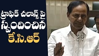 CM KCR Reacts On Challans | CM KCR Reacts On New Traffic Rules | Manastars