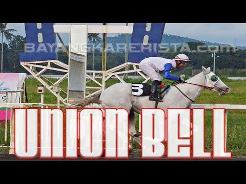 UNION BELL - 2019 PHILRACOM JUVENILE CHAMPIONSHIP - MJCI RACE 1 - December 31, 2019