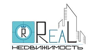 видео Анализ рынка недвижимости Сочи – агентство недвижимости «Реал Инвест»