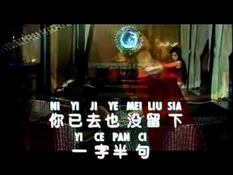 Huang Jia Jia - 黃佳佳 - Beatiful Memory of Teresa Deng - 我了解你