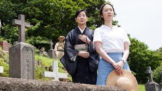 映画『母と暮らせば』予告映像です。 2015年12月12日(土)全国ロードシ...
