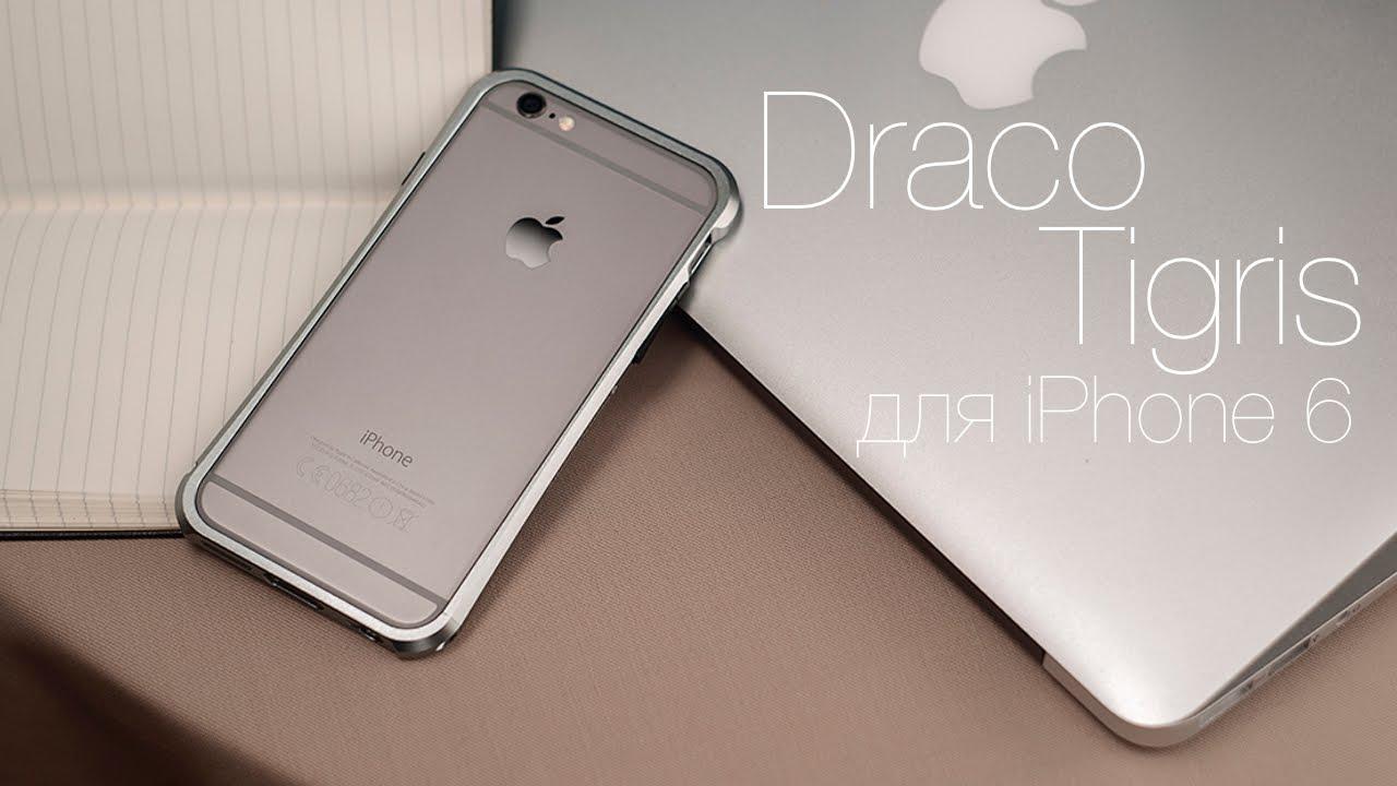 Черный Корпус для iPhone 6 - YouTube