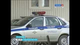 В Кисловодске целая смена поста ГАИ задержана за взятки