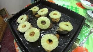 Без этого блюда не обходился ни один наш праздник! Горбуша с ананасом!