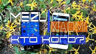Почти как Apple и Samsung! Xiaomi Redmi 4X против Meizu M5s! Кто лучше и почему?