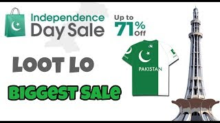 14th August Biggest Sale on Daraz.pk