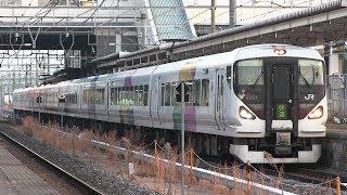 JR篠ノ井線 篠ノ井駅 E257系0番台(快速)