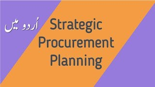 Procurement-4 What is Strategic Procurement Planning in Urdu & Hindi | اُردو میں |