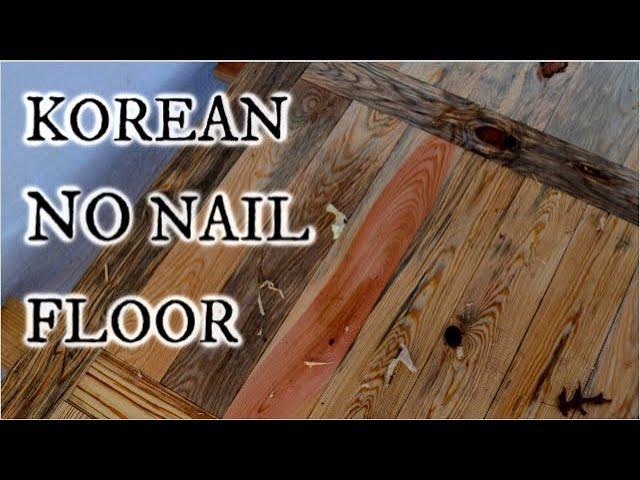 Traditional Korean Floor 대청마루