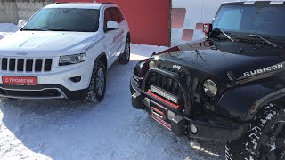 JEEP с пробегом: WRANGLER или GRAND CHEROKEE???