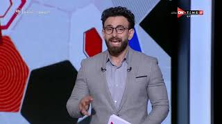 مقدمة نارية من إبراهيم فايق حول مستجدات ملف فرجاني ساسي مع نادي الزمالك