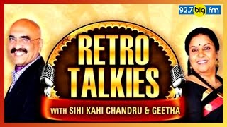 Retro Talkies with C...