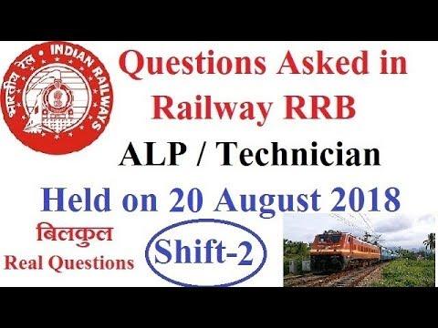 Questions Asked in Railway RRB ALP / Technician on 20 August 2018 Shift-2 || में पूछे गए प्रश्न