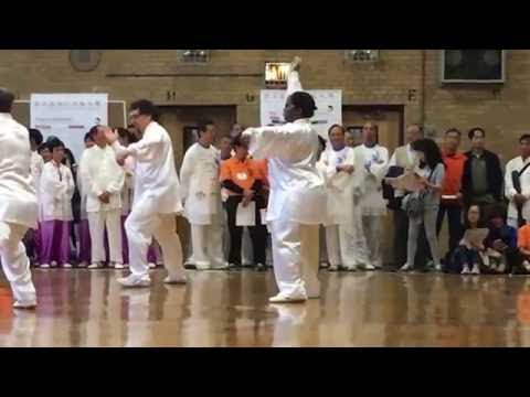 Tai Chi NYC - Fifth Annual Tai Chi Competition in NYC