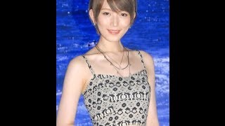 元AKB48でモデルの光宗薫が10日、「先月、交通事故に遭ったんです...」...