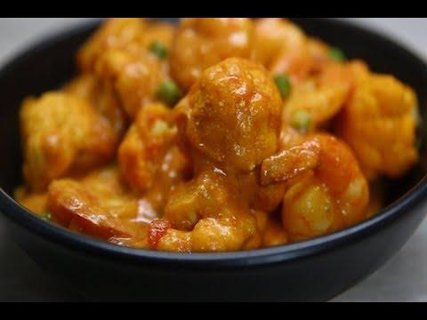 الروبيان والقرنبيط بالكاري Curry Shrimp And Cauliflower Youtube