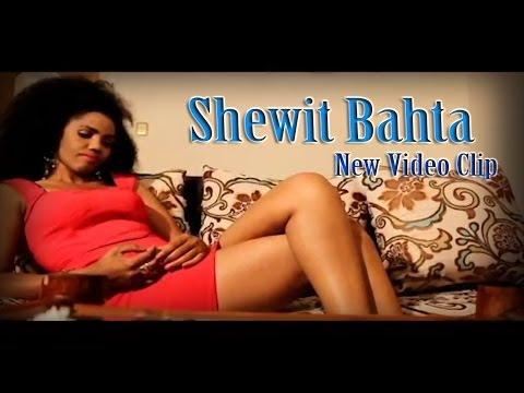 New Tigrigna  Music 2014 Shewit Bahta ''Kidi Aytbeleni''