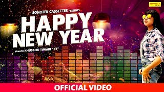 Happy New Year | Dance Party Song | Khushbu Tiwari Kt | Latest Haryanvi Songs Haryanavi 2018