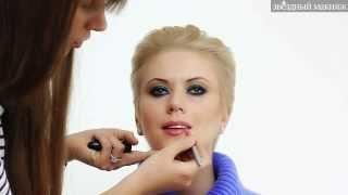 Holiday Make Up 2014-2015 TUTORIAL/ Звёздный макияж Thumbnail
