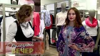 видео Как выбрать платье для первого свидания: несколько советов
