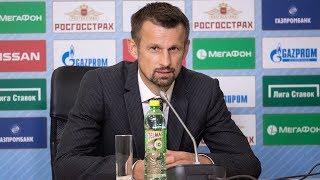«Зенит» — «Урал»: послематчевая пресс-конференция