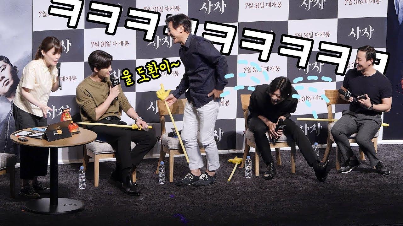 Download [ENG] 우도환 놀리는 박서준, 박지선 Park Seo Joon Teasing Woo Do Hwan : 영화 '사자' 라이브챗 GV, 관객과의 대화 : 롯데시네마