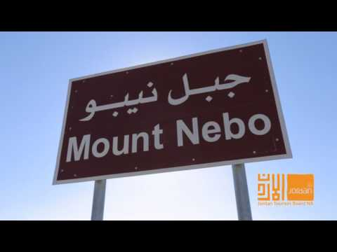 Mosaic Church and Mount Nebo