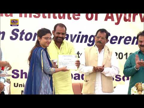 T V Report   AIIA |  All India Institute of Ayurveda