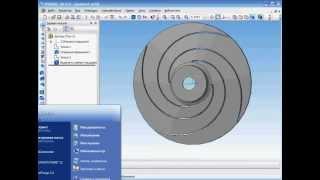 Создание 3d модели рабочего колеса (часть 2)