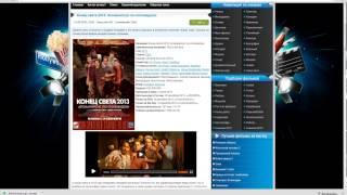 супер сайт для тех кто любит сидеть на диване и смотреть фильмы хорошего качества и озвучки