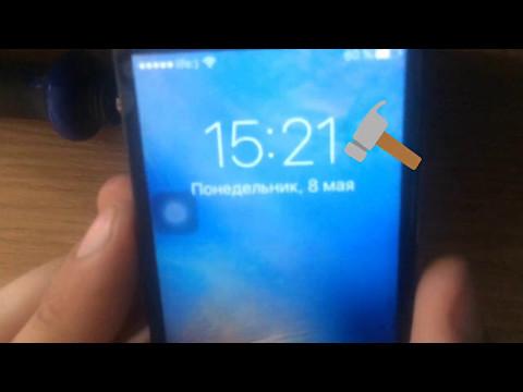 0 - Жовта смуга на екрані телефону 🥝 на екрані телефону з'явилися жовті плями