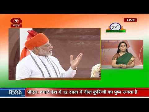 PM Modi addresses nation on 72nd Independence Day