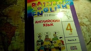 Unit 7, Step 1, Ex. 4 ГДЗ. 4 класс. Учебник Rainbow English. 2 часть