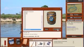 російська рибалка 3.99