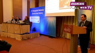 Ομιλία του υφ. Παιδείας Γ. Γεωργαντά στις Σέρρες - Eidisis.gr webTV