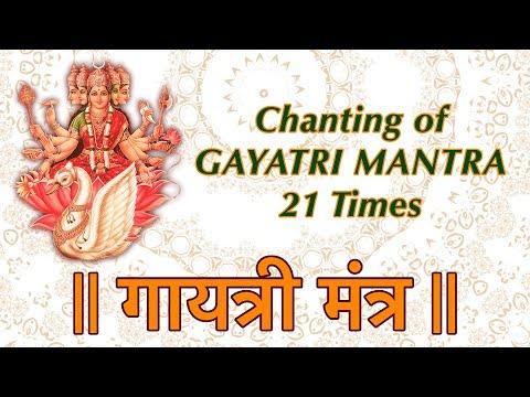GAYATRI MANTRA   Chanting Mantras   21 Times