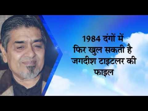 Morning News Wrap 18th Nov 2015 | Dainik Bhaskar
